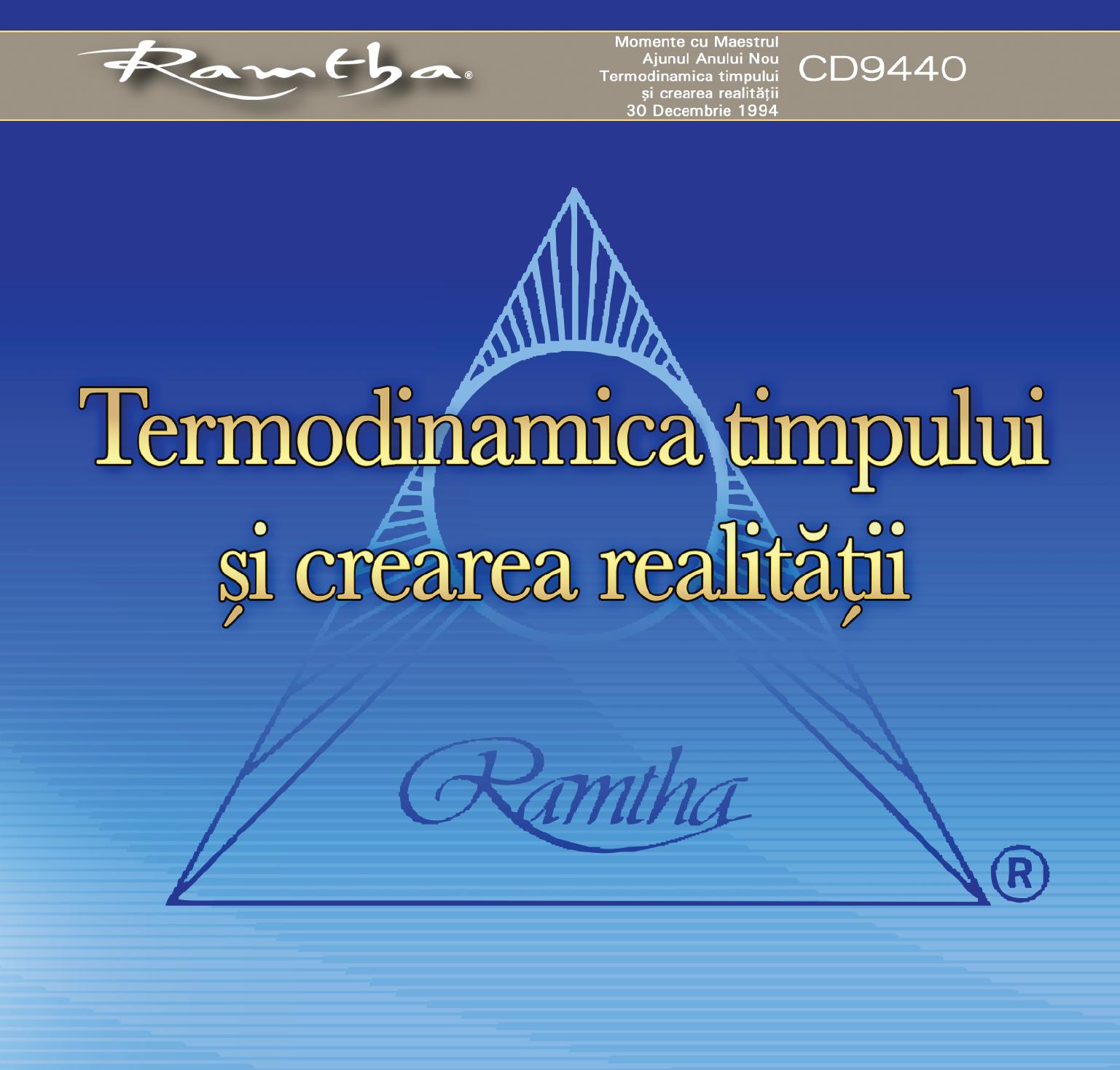 Ram-Romania